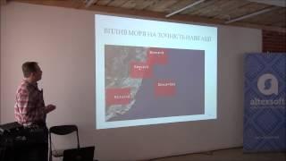 AI Kharkov #12 - Дмитрий Новицкий - Методы ИИ и компьютерного зрения для БПЛА