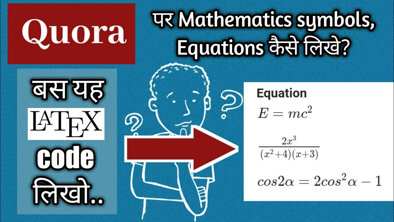 How to write mathematics equation on Quora with the help of LATEX  Latex  kya hai kese use kare