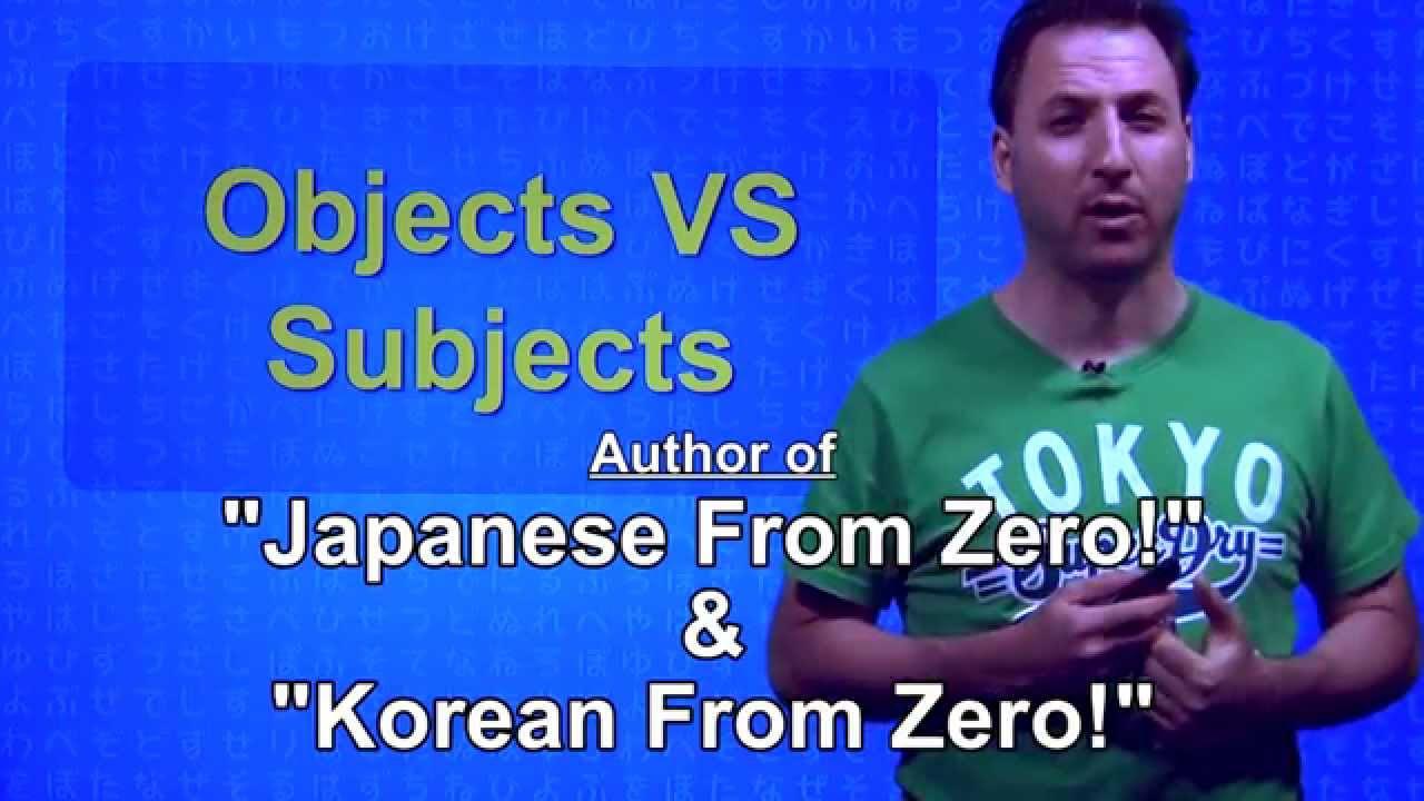 Objects VS Subjects - Learn Japanese in 5! #32