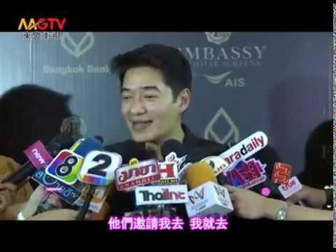 MGTV:《泰八卦》Thai Gossip 第06期(20140810)