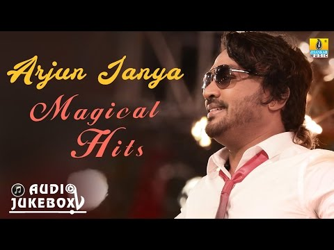 Arjun Janya Magical Hits | Arjun Janya's Birthday Special | Audio Jukebox