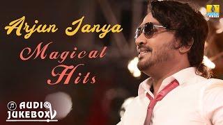 Arjun Janya Magical Hits Arjun Janya 39;s Birthday Special Audio Jukebox Jhankar Music