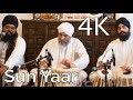 Best Sun Yaar Bhai Anantvir Singh AKJ Heart Touching Waheguru Vaheguru Simran 4K HD Amazing Kirtan