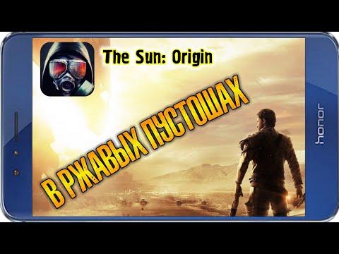 The Sun: Origin   ПРОХОЖДЕНИЕ ИГРЫ ОТ Evgen GoUp! #11