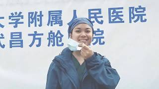 护士节主题MV:谢谢你为我们拼过命【新闻资讯|News】