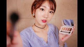 [Eng Sub][ASMR] 설명 잘해주는 메이크업 샵   프로필 촬영용 화장하기   발꼬락연기 상황극 - Make up shop RP