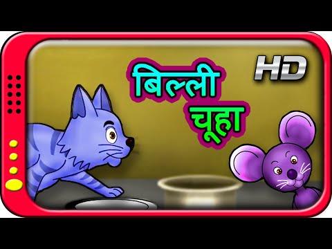 alibaba chalis chor story in hindi pdf