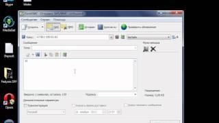 видео Как бесплатно отправлять смс/sms/ с компьютера на телефон