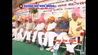 jafarabad khate kharva samaj na samuh lagn yojaya