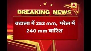 Mumbai Rains: 253 mm of rain recorded in Wadala
