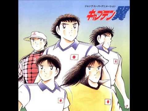 Captain Tsubasa Holland Youth ENDING Kaze no Michi de