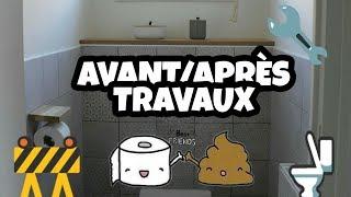 ROOM TOUR : AVANT/APRES DES TOILETTES !