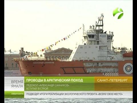Антон Хомутов. ООО