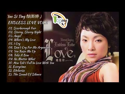 YAO SI TING - 姚斯婷 - Endless Love 2