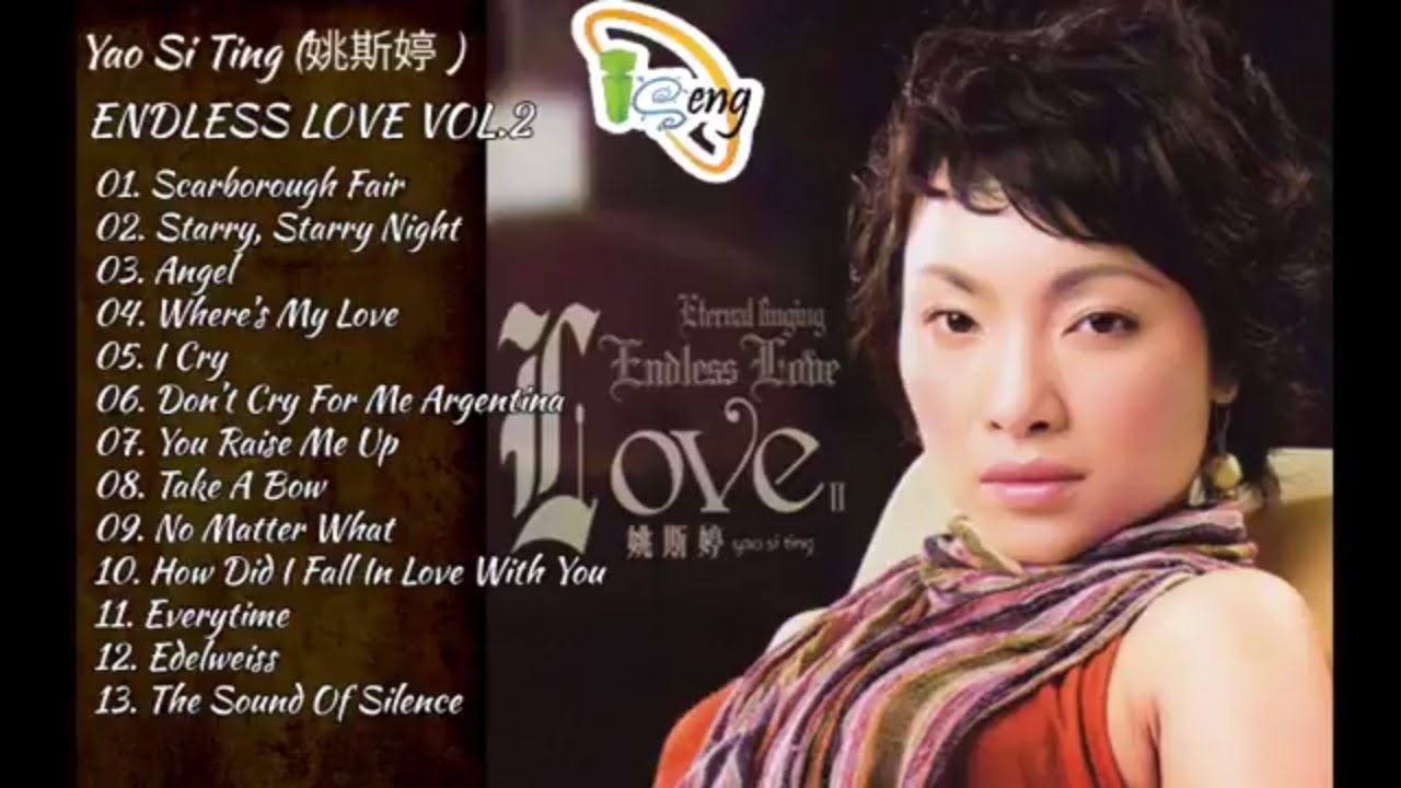 YAO SI TING - 姚斯婷 - Endless Love 2 - YouTube
