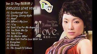 YAO SI TING - 姚斯婷 - Endless Love 2
