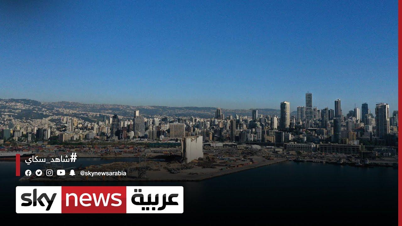 اليونيسيف تحذر من انهيار شبكة إمدادات المياه في لبنان خلال شهر  - 21:55-2021 / 7 / 23