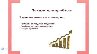 видео Характеристика логистической системы производственного предприятия