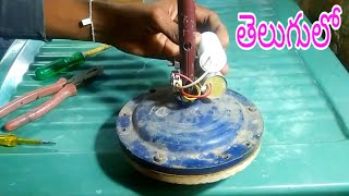 How to ceiling fan double capacitor connection || with Telugu ||🔥