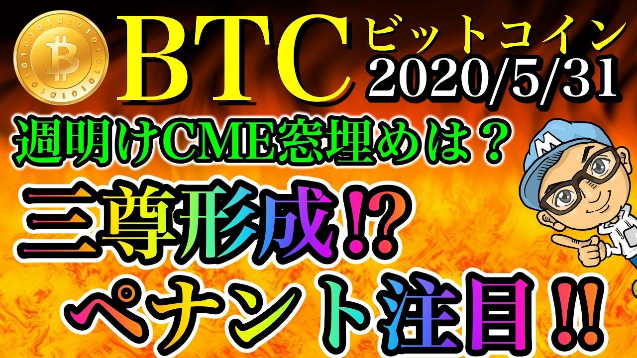 【ビットコインの自動売買ツール】QUOREAで仮想通貨を取引した結果