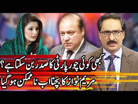 Kal Tak With Javed Chaudhry - 14 February 2018 - Express News