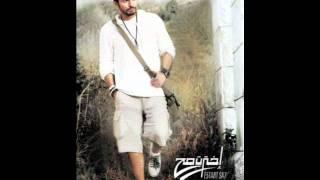 Tamer Hosny - Ain Shams