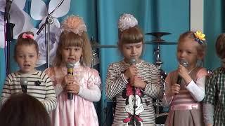 Малыши прославляют ЂЂЂХристос ВоскресЂЂЂ 01.05.2016
