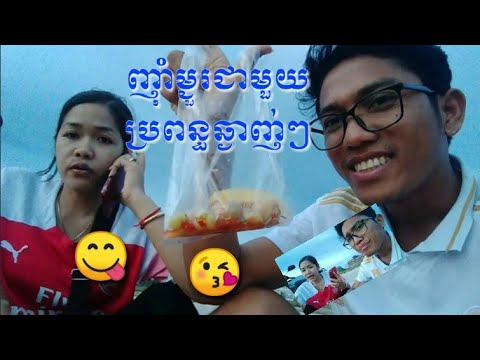 Vlogger Cambo-Enjoy A Picnic With A Good Friend's Wife