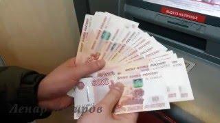 Заработок 100000 рублей