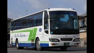中国バス・リードライナー(福山・平成F1534:平成大学→広島バスセンター)