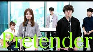 【Pretender】Official髭男dism (cover) オトノグラムotonogram