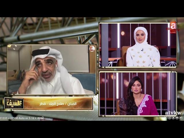 ذكريات الغزو ومستقبل الدراما في قطر في لقاء  الفنان صلاح الملا ع السيف