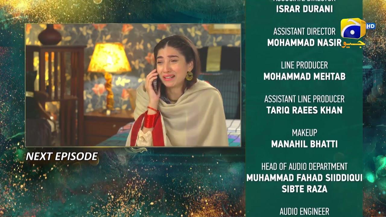 Download Mohabbat Chor Di Maine - Mega Episode 14 & 15 Teaser - HAR PAL GEO