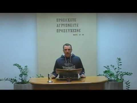 07.03.2015 - Ομολογία Σάκης Βαξεβάνος