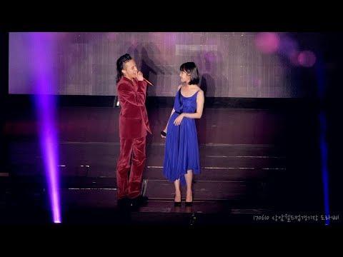 [4K] 170610 아이유(IU) 'Palette(팔레트) (Feat.G-DRAGON)' 라이브 직캠 @ 상암 월드컵 경기장