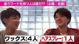 Jr.チャンネルの東京B少年の岩﨑大昇くんを集めてみました☺  ❤   My Twi...