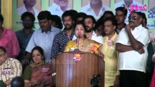 Radhika's Emotional Speech   Against Vishal and Karthi