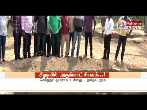 Madurai : 5300 Ancient Belonging Were Unearthed From Keezhadi | Polimer News
