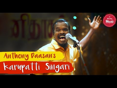 Karupatti Singari By Grama Sutra ft. Anthony Daasan