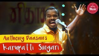 karupatti singari by grama sutra ft anthony daasan
