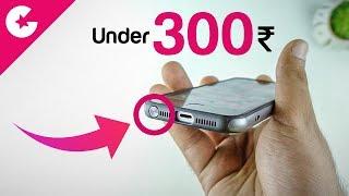 Best Tech Gadgets Under Rs. 300