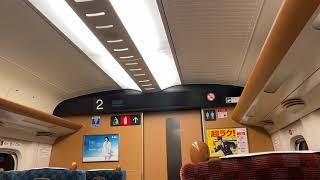 N700系R編成 新鳥栖駅到着前車内放送
