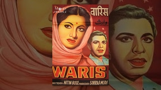 WARIS (1954) Full Movie | Classic Hindi Films by MOVIES HERITAGE