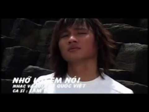 Album Lâm Vũ  - THẬT LÒNG EM MUỐN RA ĐI