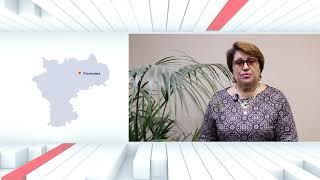Ульяновская областная организация Профсоюза работников образования