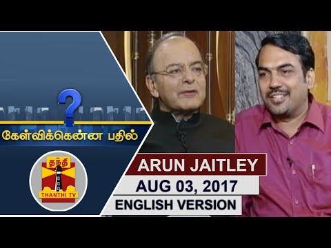(03/08/2017) Kelvikkenna Bathil Special | Exclusive Interview with Arun Jaitley | English Version