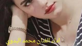 وزناه بالذهب والماس طلع اغلى من الاثنين  احلى اداء لقناة قناة اسلوبي غير  2019 محمد البدوي