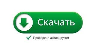 Вконтакте левая реклама как убрать - решение(Ссылка: http://izzylaif.com/ru/?p=2611 Вконтакте скачать проверено антивирусом. Вконтакте реклама перед видео., 2015-11-14T20:06:51.000Z)