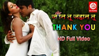 Thankyou Thankyou | Jaan Tu Jahan Tu | HD Full Video Song | Tarannum Malik | Kundan Kunal