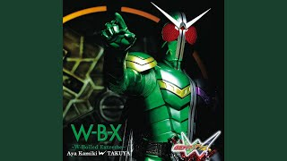 RIDER CHIPS - W-B-X ~W-Boiled Extreme~(RIDER CHIPS Ver.)